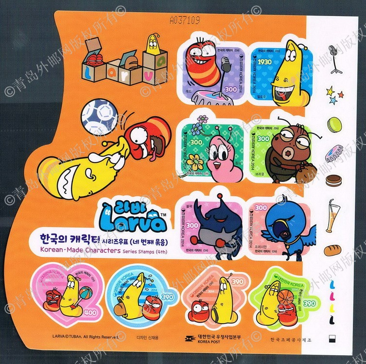 KR1181 Korea 2014 South Korean cartoon character special stickers MS1 new 0419 kr1281 korea 2014 world philatelic exhibition seoul philatelic week children draw new 1ms 0818