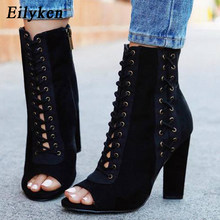 Eilyken 2019 Neue Design Mode Frauen Stiefel Peep Toe Zipper Herbst Stiefeletten High Heels Frau Booties Sapatos Feminios(China)