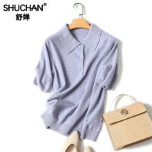 shuchan 100% cashmere sweater women warm Office Lady Turn-down Collar Pullovers sweaters fashion 2019 autumn new 19131