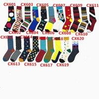 2018 Новое поступление модные Для женщин Носки высокого качества CX601 модель 10 шт./компл.
