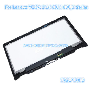For Lenovo YOGA 3 14 lcd assembly 80JH 80QD Series 80JH000SUS 80QD004GIV Touch Glass Digitizer + LCD Display + Frame bezel