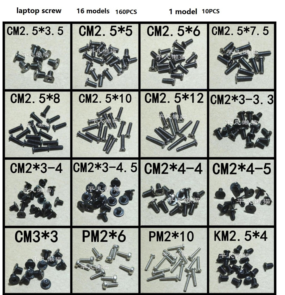 WZSM Wholesale New laptop screw 16 models 160 pcs for Lenovo /asus/acer/Toshiba/Dell/ HP/ SONY