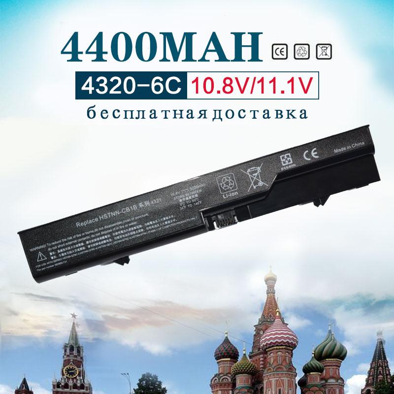 11.1v Laptop Battery for Hp 587706-761 HSTNN-CB1A HSTNN-I86C HSTNN-CBOX HSTNN-IB1A HSTNN-LB1A HSTNN-Q78C  HSTNN-DB1A HSTNN-I85C11.1v Laptop Battery for Hp 587706-761 HSTNN-CB1A HSTNN-I86C HSTNN-CBOX HSTNN-IB1A HSTNN-LB1A HSTNN-Q78C  HSTNN-DB1A HSTNN-I85C