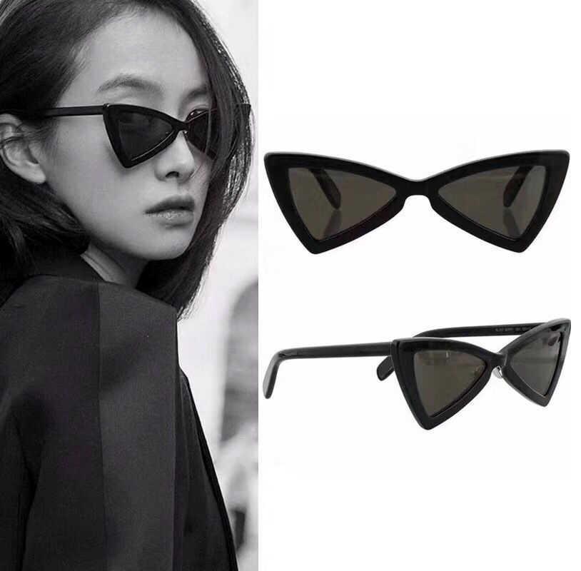 702ff7617ed JackJad 2018 Fashion Triangle Cat Eye Style 207 Jerry Sunglasses Vintage  Women Brand Design Sun Glasses