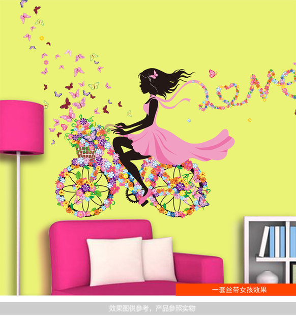 Online Shop DIY Wall Decor Dancing Girl Art Wall Stickers For Kids ...