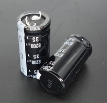 8200UF 35V The Japanese have a fever electrolytic capacitor  top lettering 8200U HIFI audio amplifier