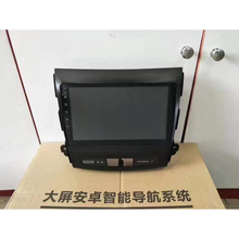 CHOGATH 1G RAM, 16G ROM Android 6.1 GPS Car Navigation Player para Mitsubishi Outlander 2006-2014 Canbus Opcional