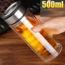 купить Large Capacity Double Walled Glass Cup Men Women Portable tea Cups Mug High temperature Resistant Water Glass Bottles for Home дешево