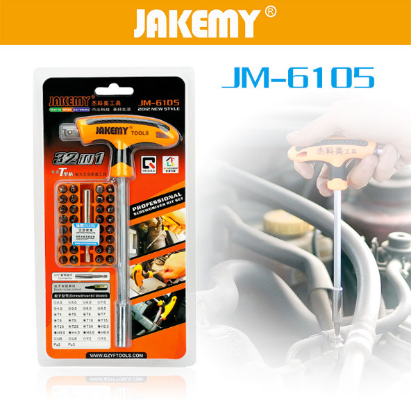 JAKEMY 32 in 1 Screwdriver Bits Car Repair Tool Ratchet Screwdriver Multitool JM-6105 for Home Bicycle Magnetic Holder Hand Tool 46pcs socket set 1 4 drive ratchet wrench spanner multifunctional combination household tool kit car repair tools set