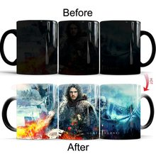 Custom Magic Mug Game of Thrones Mug Ceramic Coffee Mugs Heat Changing