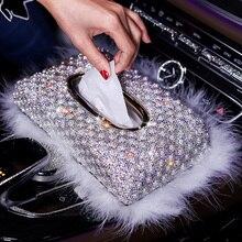 Роскошный Жемчужный автомобильный футляр для салфеток с кристаллами и бриллиантами, держатель для салфеток для женщин, чехол для бумажных полотенец, чехол для автомобиля