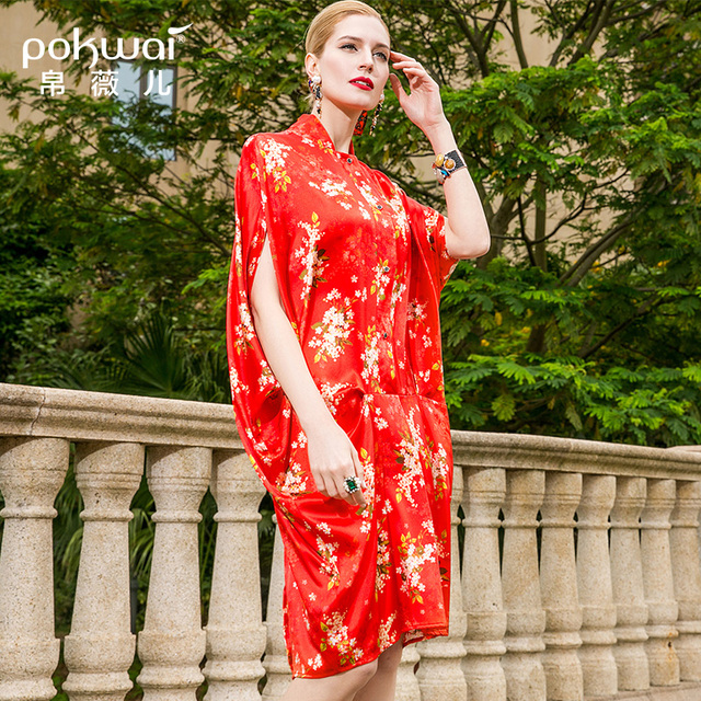 POKWAI Midi Casual Floral Women Summer A-Line Silk Dress 2018 New Fashion  High Quality Half Batwing Sleeve Stand Collar Dresses