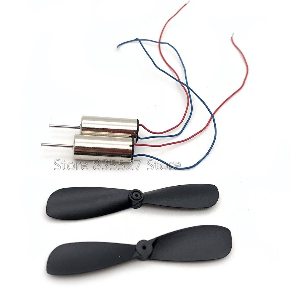 Электродвигатель 2 шт. + пропеллер 2 шт./партия, четырёхосевой цвет (пара), маленький планер, 716 полый стакан, супервысокоскоростной пропеллер