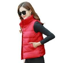 Brieuces 2017 new solid short stand collar winter vest  jacket women zipper pocket fashion keep warm waistcoat pink