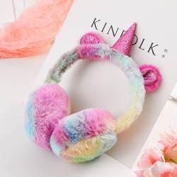 Единорог детские наушники мода зима прекрасный утолщаются плюшевые наушники для женщин новый высокое качество одноцветное цвет дети Ухо