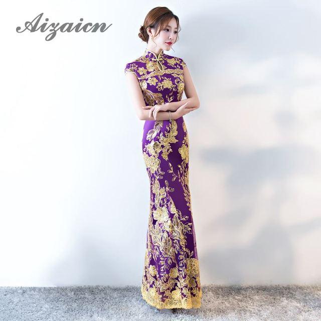 Long Purple Princess Prom Dress Lace Qipao Chinese Vintage Cheongsam  Oriental Collars Traditional Evening Gown Mermaid Wedding 8a49fcd83b08