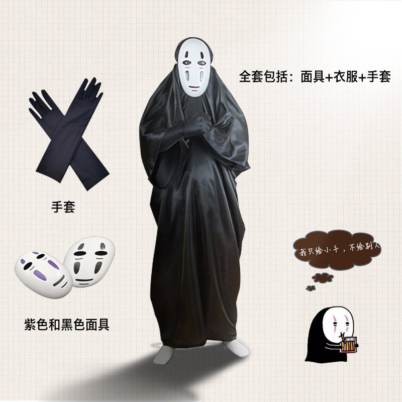 No Face Man Spirited Away Cosplay Costume with Mask gloves for Halloween Costume Anime Miyazaki Hayao Faceless Cloak