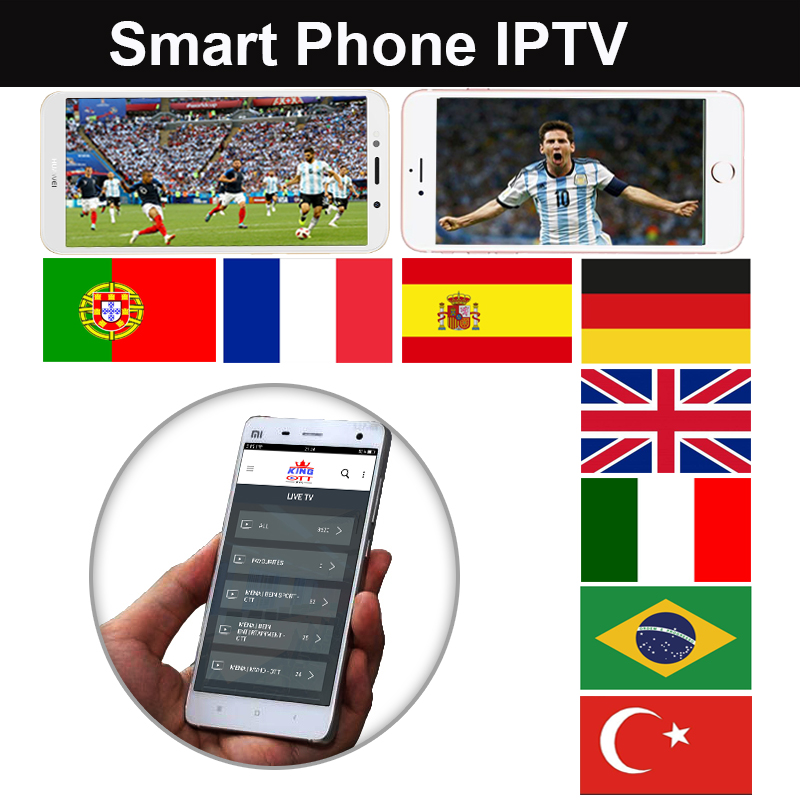 IPTV M3U Subscription France Spain Spanish Portugal Portuguese German Italy  UK USA Account Code Adult for Android IOS SmartPhone