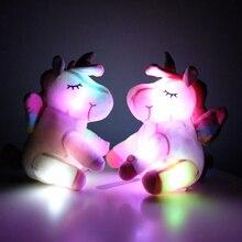 25 40 سنتيمتر LED يونيكورن ألعاب من القطيفة أفخم تضيء اللعب محشوة الحيوانات لطيف المهر لعبة الحصان دمية ناعمة الاطفال اللعب عيد الميلاد هدايا عيد