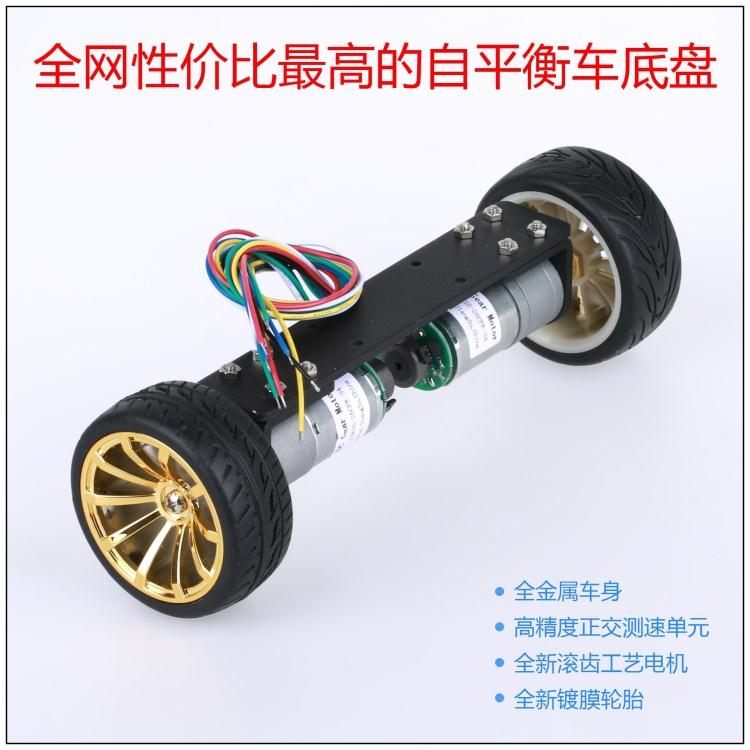 Hot JGA2526 two wheeled vehicle wheel frame balance car smart car 2 wheel electric balance scooter adult personal balance vehicle bike gyroscope lithuim battery