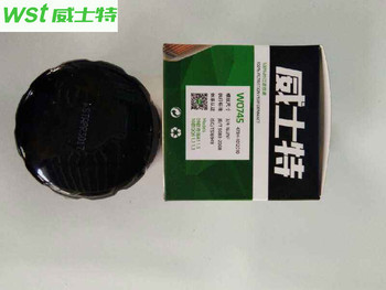 473H-1012010 Oil filter For 09 Chery A1 1.3, For 10 Chery QQ6 1.1 1.3 For 10 Chery QQME 1.3 For Riich M5 X1 For Cowin 1 1.3 image