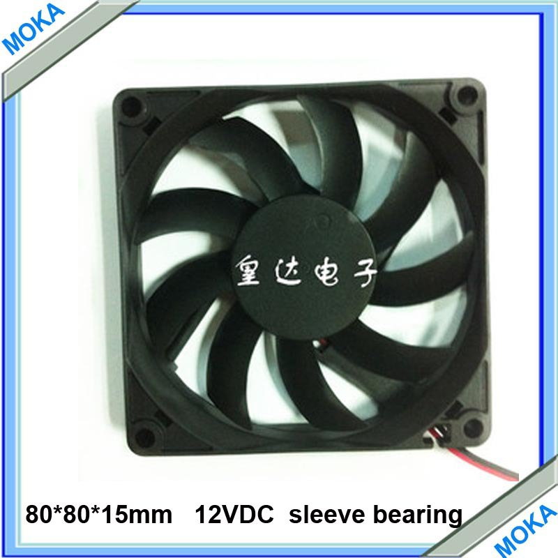Free Shipping Good Quality  5 Pieces/lot  Brushless Fan 80x80x15mm Sleeve Bearing DC 12v Cooler 80mm Brushless Fan