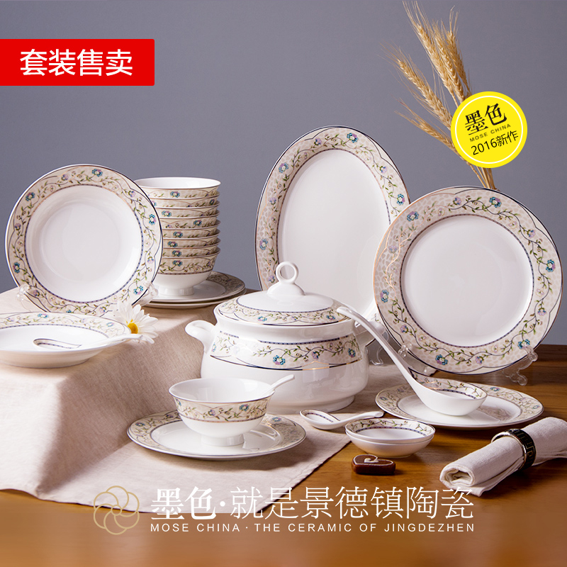 Color tableware 48pieces of Jingdezhen ceramics porcelain skull married Korean dishes vine on the move