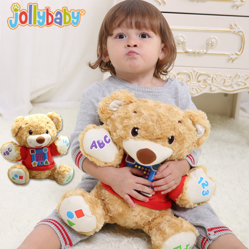 ФОТО 2016 Infant Baby Toys Stuffed Plush Animals Music Musical Toy Electronic Learning Educational Bear Toys Doll 32*32*13cm Gift