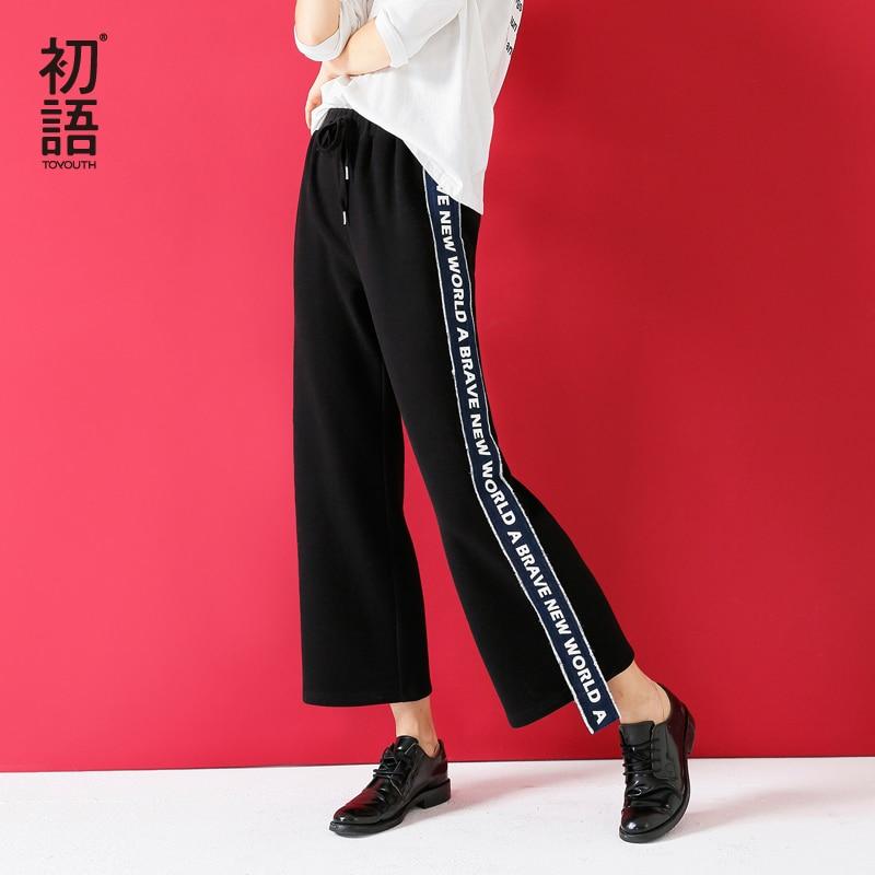 Toyouth Women   Wide     Leg     Pants   2019 Autumn Winter Fleece Warm Sweatpants Female Fashion Letters Band Trousers