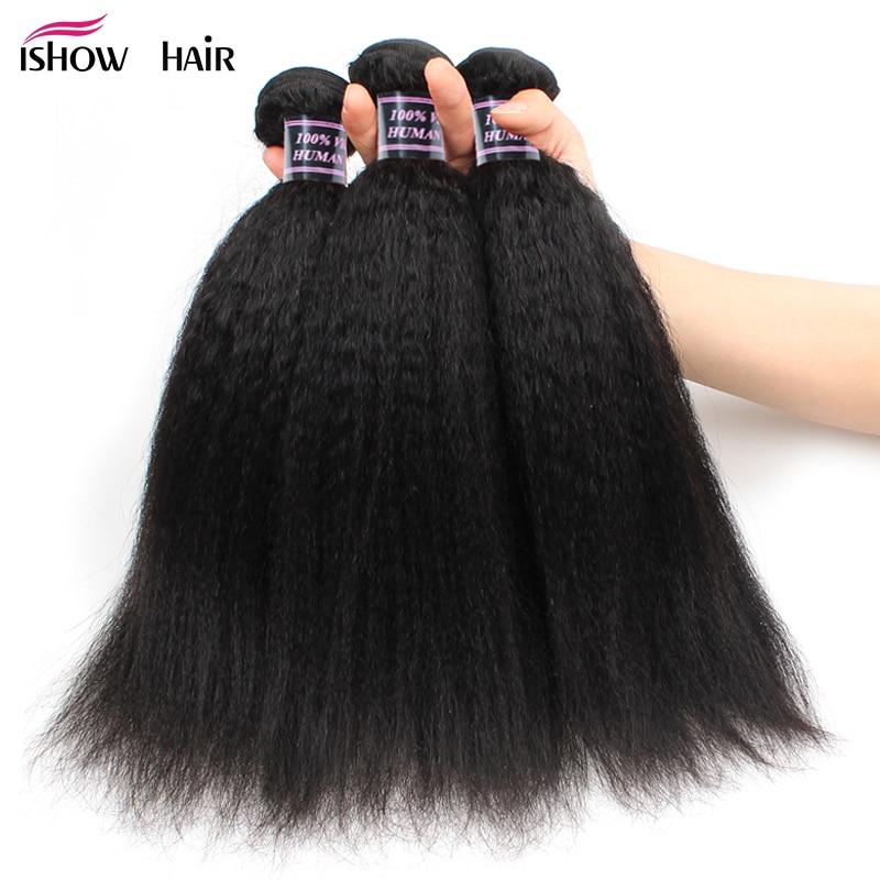 Ishow Brazilian Yaki Human Hair 3 Bundles Deals 8 28inch Brazilian Hair Weave Bundles No Remy