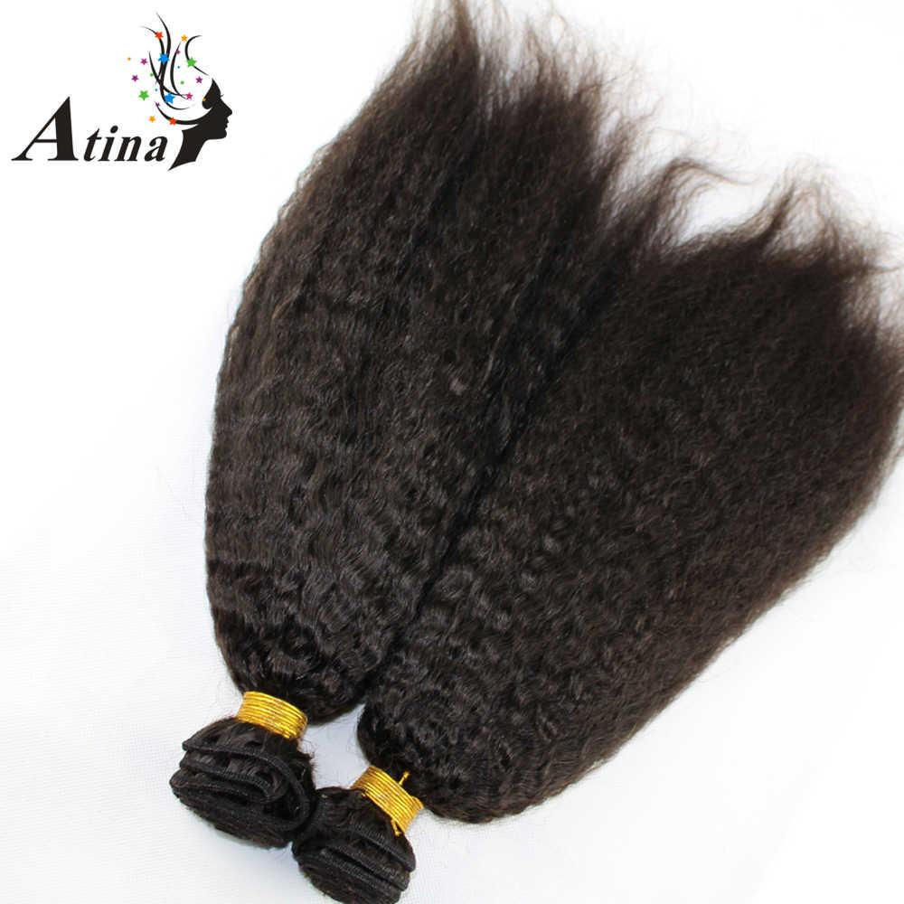 Бразильские кудрявые прямые натуральные волосы плетение пучков мягкие итальянские грубые яки прямые афро человеческие волосы наращивание 3 Связки Atina