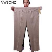 Большие размеры женские брюки 2019 лето мода свободные стрейч талия среднего возраста Женские брюки плюс размер однотонные женские повседне...