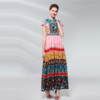 High Quality 2019 Women's Spring Summer New Fashion Amazing Floral Mosaic High-end Printing High Waist Short-sleeved Beach Dress