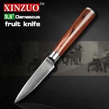 XINZUO NEW 3.5″ paring knife Japan 73 layers Damascus kitchen knives fruit knife VG10 steel damascus parer knife FREE SHIPPING