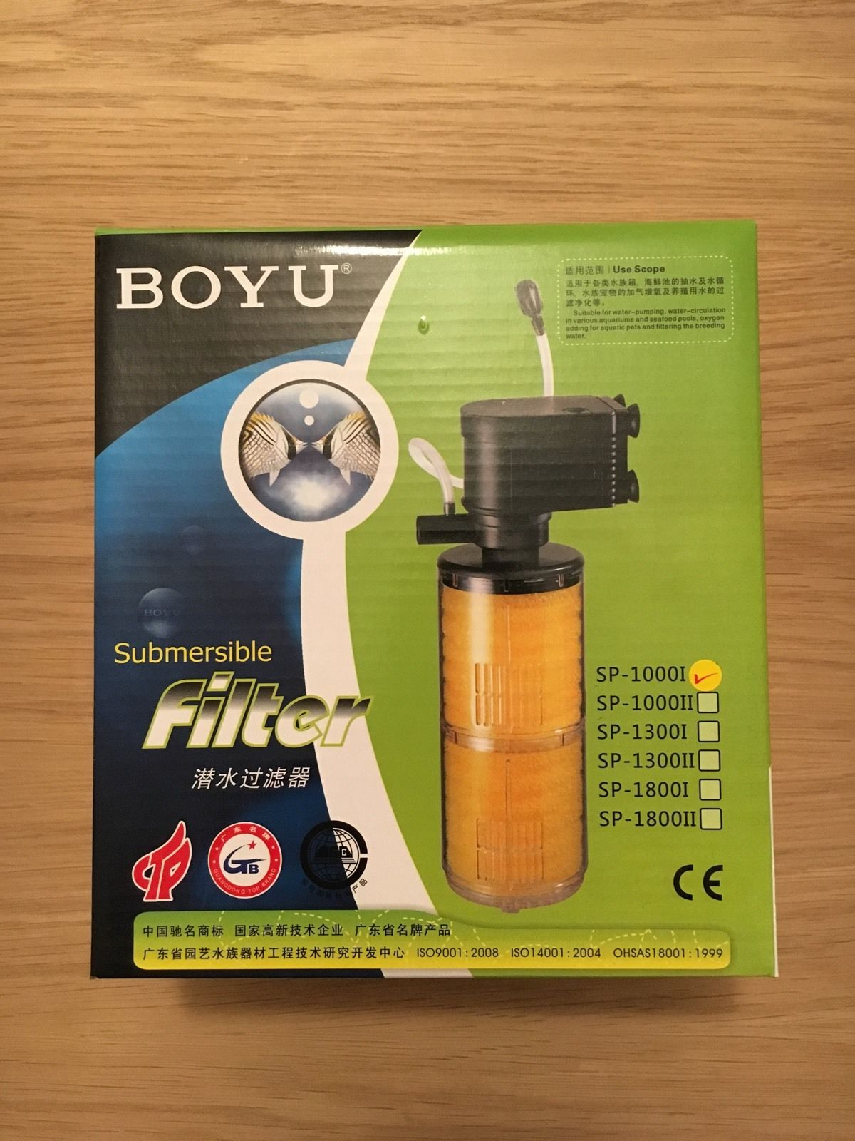 1000 l h aquarium fish tank powerhead jp 023 - Boyu Sp 1000i Submersible Aquarium Filter China Mainland