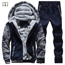 winter men sweat suits fleece warm mens tracksuit set casual jogger suits sportsuit cool jacket pants and sweatshirt set 2019(China)