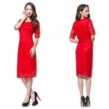 Vintage Gerade Rot Beige Aushöhlen Spitze Halbe Blütenhülle Knie-Länge Quadratischen Ausschnitt Cocktail Party Kleid