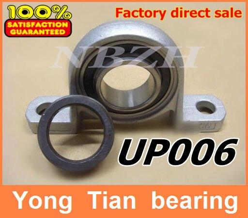 Free shipping 30 mm bearing kirksite bearing insert bearing with housing UP006 pillow block bearing Eccentric sleeve bearings uc217 sphercial bearing or insert bearing 85x150x85 7mm 1 pcs