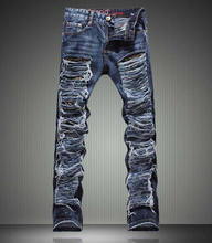 Fashion  Novelty Designer Men Hollow Out Hole Jeans Fashion Non-Mainstream Trousers