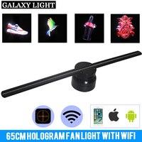 60 см рекламный дисплей с Wi Fi управлением Remote3D голограмма светодиодный вентилятор голографическая визуализация невооруженный глаз коммерч