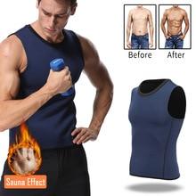 Miss Moly Neoprene Body Shaper Men Shapers Slimming Tummy Reducing  Waist Trainer Promote Sweat Shapewear Male Modeling Vest