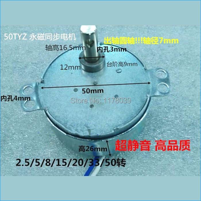220 240v 4w 50tyz Wuxi Claw Pole Ac Permanent Magnet