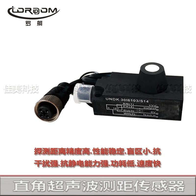 Ultrasound Ranging UNDK 30U6103/S14, UNDK 30U9103/S14 Analogue 0-10VDC