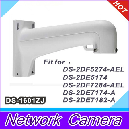 цена на Camera Bracket DS-1601ZJ Outdoor Indoor Wall Mount Aluminum Alloy For Speed Dome PTZ Camera DS-2DF7284/2DF7286-AEL etc.