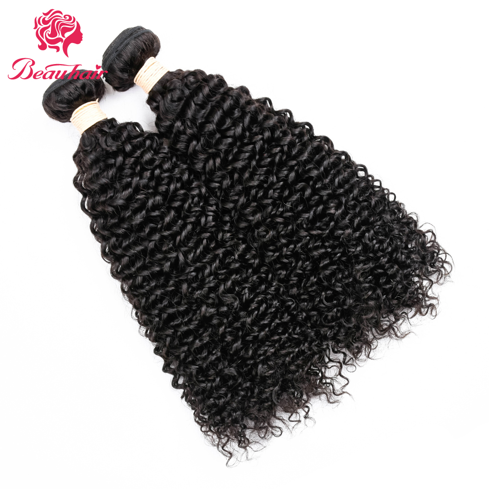 Beau Hair Brazilian Kinky Curly Hair Brazilian Hair Weave Bundles Coarse Yaki 100% Human Hair Bundles Non-Remy Extensions