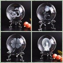 6 см/8 см лазерной гравировкой Амур Dragon Ball 3D солнечной системы МОДЕЛЬ Сфера стекло глобусы орнамент домашний Декор подарок для Astrophile