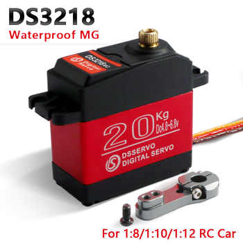 4 pcs rc servo 20KG DS3218 or PRO digital servo baja servo high torque and speed 0.09S metal gear for 1/8 1/10 Scale RC Cars