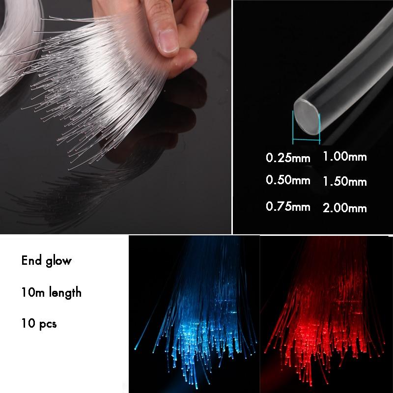 10pcs PMMA Plastic Fiber Optics Cable 10m Length For Led Light Showing Star-end Glow Type-0.25, 0.5, 0.75, 1.0, 1.5, 2.0mm