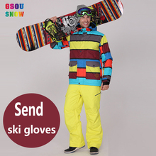 2016 gsou snow ski suits men yellow thick warm wholesale colorful long mountain hiking sets snowboard men ski suits windproof or