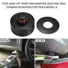 1 шт. домкрат точка прокладка адаптер Джек-колодка инструмент шасси предназначен для Tesla модель X Автомобиль Стайлинг